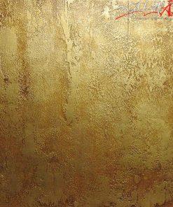 thi cống sơn giả vàng
